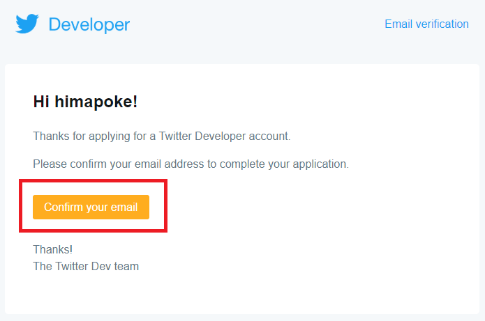 twitter-developer-account-email-verification