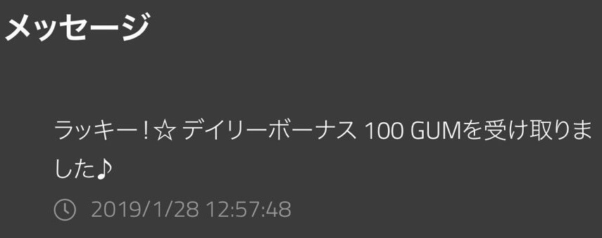 my-crypto-heroes-daily-bonus-lucky-100
