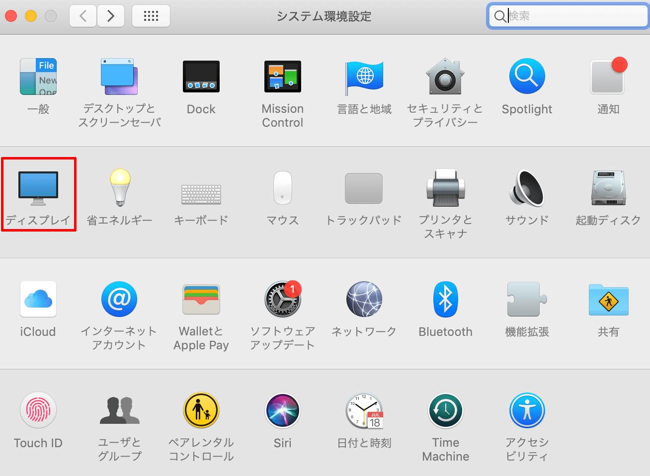 mac-book-display