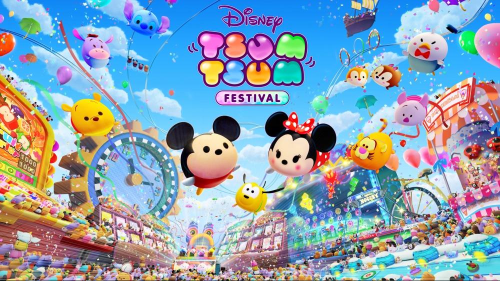ディズニーツムツム フェスティバル2