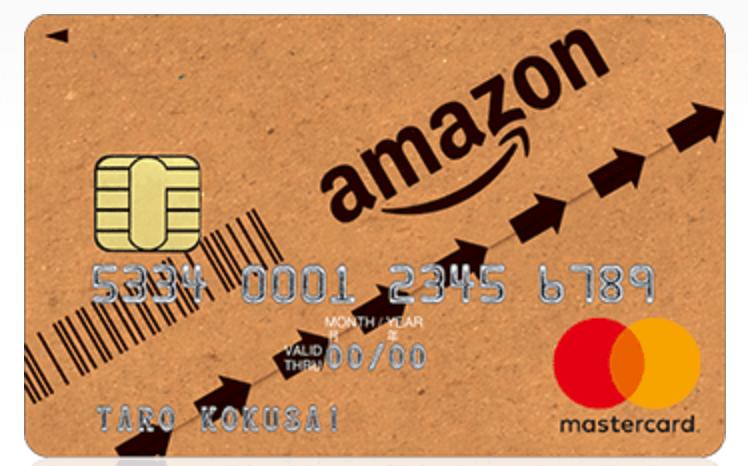 Amazon - マスターカード
