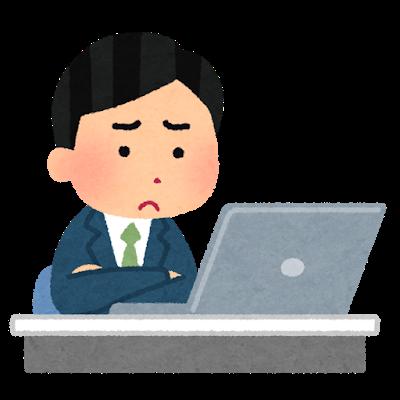 https://himakuro.com/wp-content/uploads/2020/05/man-thinking.png
