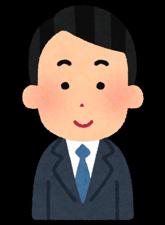 https://himakuro.com/wp-content/uploads/2020/06/man1.png